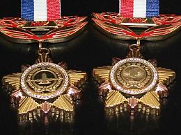 首都航空 海航飞行员荣誉勋章