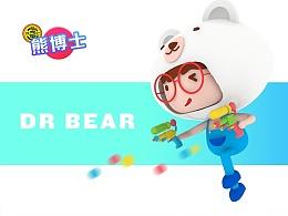 北极奶糖风小熊熊