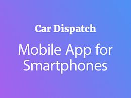 车辆调度管理移动App UI设计
