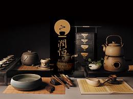茶品牌全案/LOGO设计/品牌设计