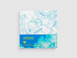 动态海报-|全民助奥·聚在里约|-含制作过程