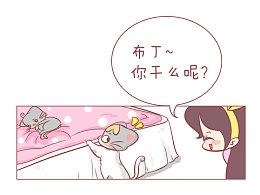 木木子漫画-冬末春初床铺大战