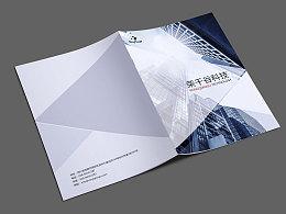企业宣传册 | 业务为主的B册