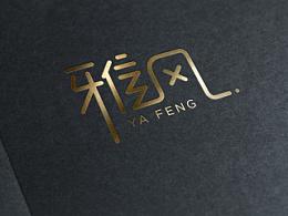 陶瓷品牌形象