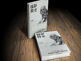 《摄影简史》书籍封面~