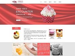 小蛋糕网站