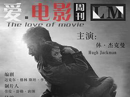 金刚狼3宣传杂志海报