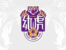 足球俱乐部品牌视觉-刘珣品牌设计