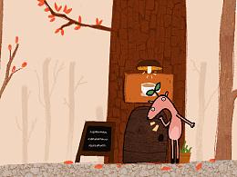 树洞咖啡屋微信表情