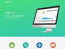 loginsight官网