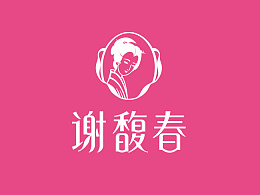 """国货彩妆""""谢馥春""""品牌视觉形象再设计#青春答卷2017#"""