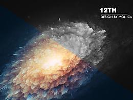 PS 3D功能制作超炫海报
