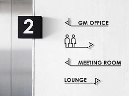 怎样的品牌形象才配得上这家高逼格的空间设计事务所?|DPD香港递加设计事务所品牌形象|卖不设计作品