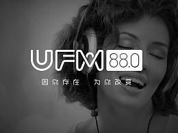 长春广播电台UFM88.0 LOGO设计