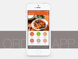 餐饮版app