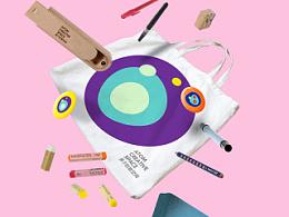 原子创意空间品牌形象设计案