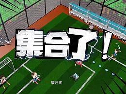 《FIFA Online 3》2月版本教学视频