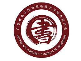 LOGO设计-学校书法协会