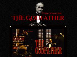 电影《教父1》概念专题网页