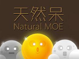 《天然呆•NaturalMOE》