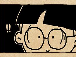 小明漫画——高人指点