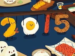 海牙Hiya~8月4日筷子节快乐