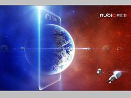 宇宙之旅-驶无边际