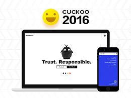 CUCKOO2016官网改版