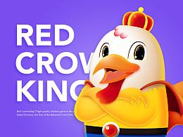 红冠王卡通形象设计