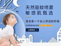网页设计——天猫国际 moogoo、BU集团