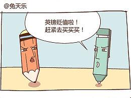 HOME<NO.29脱欧四啥?>