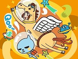 酷兒Qoox咖喱牛 六一儿童节GIF海报
