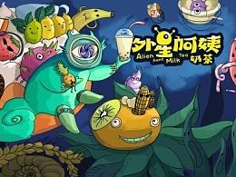 水果潘多拉和遨游太空