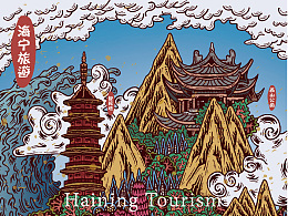 海宁旅游插图海报