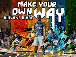 五行之美 Make your own way