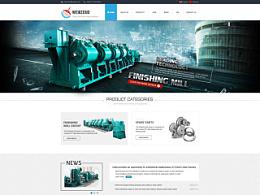 轧机机械英文网站