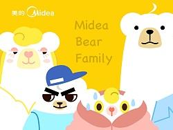 Midea Bear Family