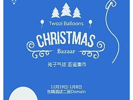 Twozi Balloons | 圣诞集市 海报