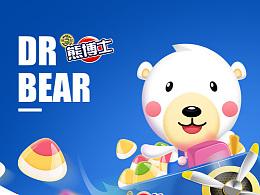 熊博士小白