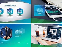 会声会影X8制作 蓝色清新简洁商务公司宣传栏目包装片头
