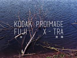 上海,溧阳/Fuji X-tra 400和Kodak Proimage 100