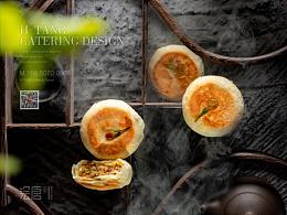 美食摄影-手工月饼「H-TANG 绘唐设计」