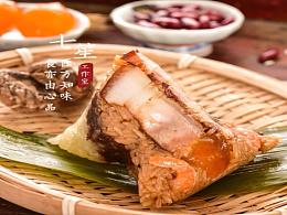 七笙美食摄影——潮汕特产粽子