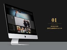 昆明艾迪网络公司婚纱网站界面设计/网站界面优化设计/企业网站建设