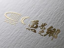 鱼米之乡-LOGO