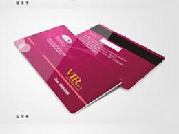 mz___[2011·个案]纸巾/纸盒包装/卡片设计~