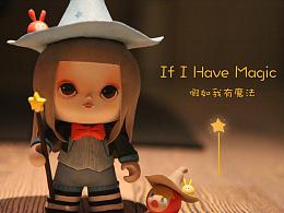 My story,向自己致敬——淘公仔2015设计大赛 小小魔法师