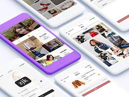 一款大牌购物app