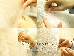 一件婚纱是怎样制作的?