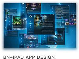 暴雪战网iPad端 设计方案